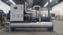 格律斯工业冷水机, 螺杆式低温制冷机组