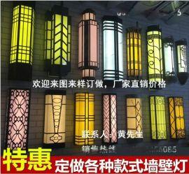透光石壁灯|户外云石壁灯|酒店工程灯饰