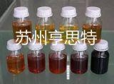 苏州亨思特供应浙江环氧固化剂嘉兴环氧固化剂