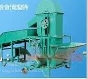 移动式除尘清理筛 除杂机 清粮设备 振动清理筛----宏伟机械专业制造