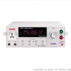 扬子YD2653泄漏电流测试仪电压0-250V电流0-20mA变压器容量500VA