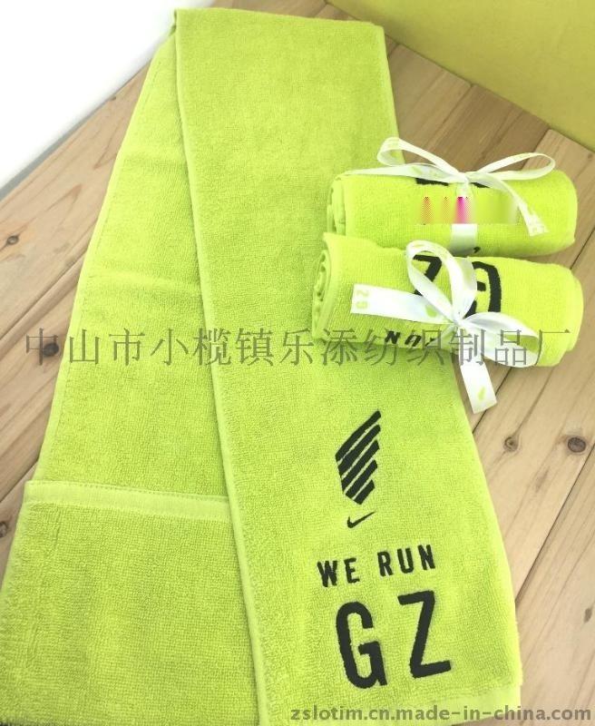 厂家定制广告礼品纯棉超细纤维印花绣花健身运动毛巾