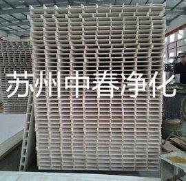 MIDSPRING 高效防火中空玻镁彩钢板 机制中空玻镁板 中空玻镁净化板