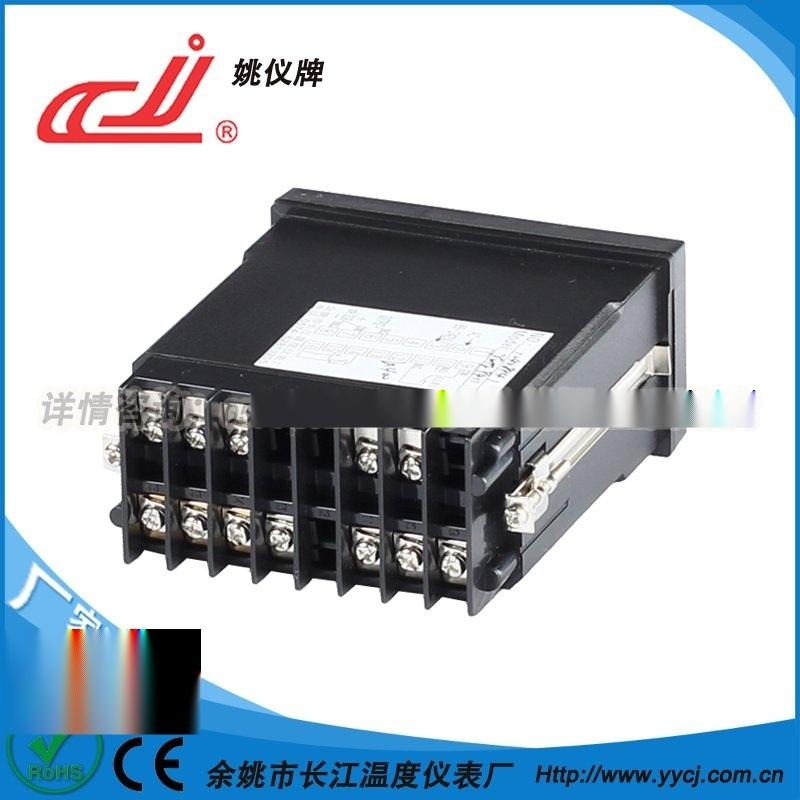 姚仪牌XMTF-9000系列智能温控仪单一指定传感器输入可带报警