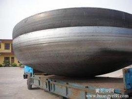 大口径碳钢封头不锈钢封头厂家