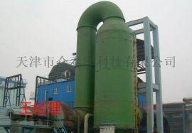 内蒙古包头鄂尔多斯锅炉脱硫塔除尘器