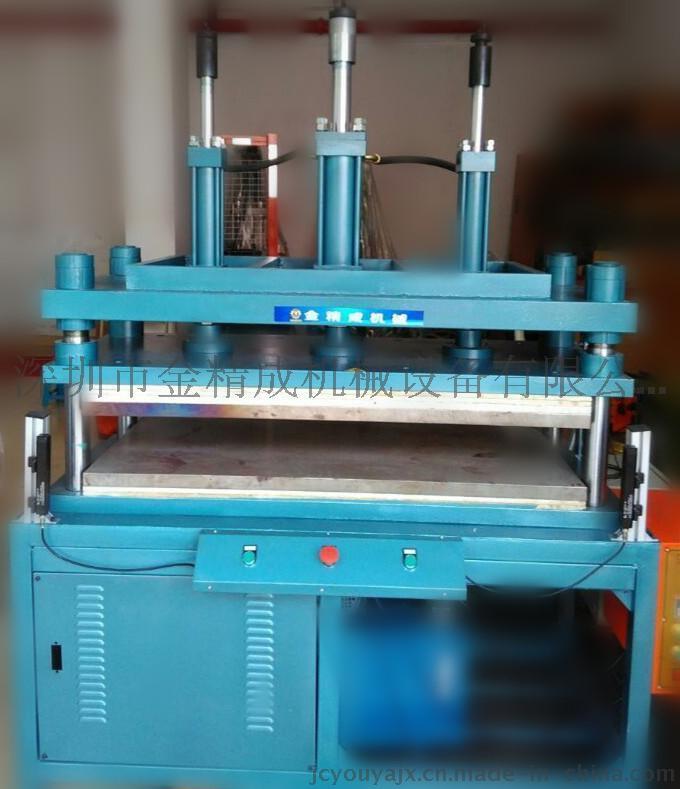 四柱热压成型液压机专业厂家