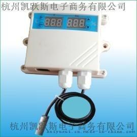 TE-FE系列分体式温湿度变送器