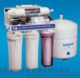 深圳纯水设备维修,纯水机维护保养更换耗材