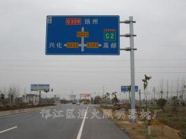 道路标志杆 生产厂家供应:标志杆、标志牌、标示杆