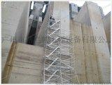 安全爬梯,鋁合金移動腳手架