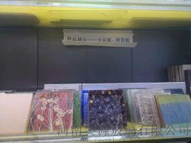 郑州昊源树脂板/卡乐板