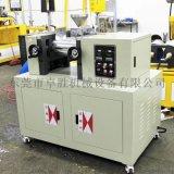 实验室小型炼胶机 硅橡胶开炼机