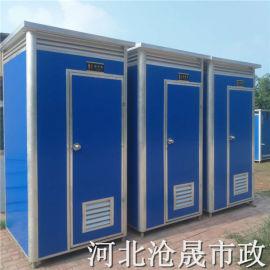 唐山工地移动厕所 临时彩钢卫生间