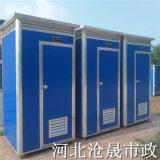 唐山工地移動廁所 臨時彩鋼衛生間