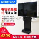 晶固电视机升降机支架605545寸
