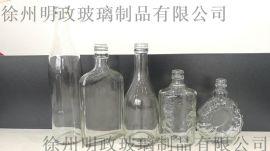 500ml劲酒瓶黄酒瓶来样定制1斤酒瓶