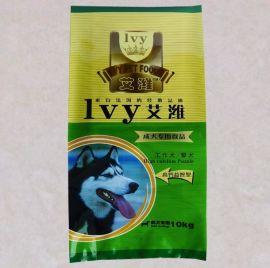 华昌犬粮兔粮铝箔袋宠物食品彩印包装袋