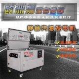 20KW三相汽油發電機價格