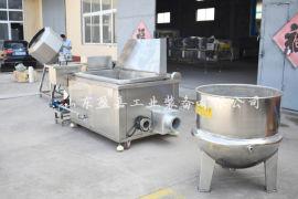 炸饺子节能环保油炸机,售后服务规范