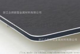 浙江众邦聚酯PE涂层铝塑板