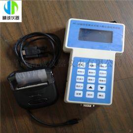 手持直读DL-FC型PM2.5专用粉尘仪