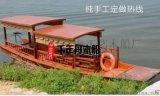 春节旅游船大促销 木棚中式游船工厂直销观光船手划船
