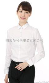 长沙职业衬衫定做,行政衬衣定制,专业衬衫订做厂家