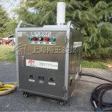 闖王車載式移動蒸汽清洗機 電瓶驅動門店蒸汽洗車機