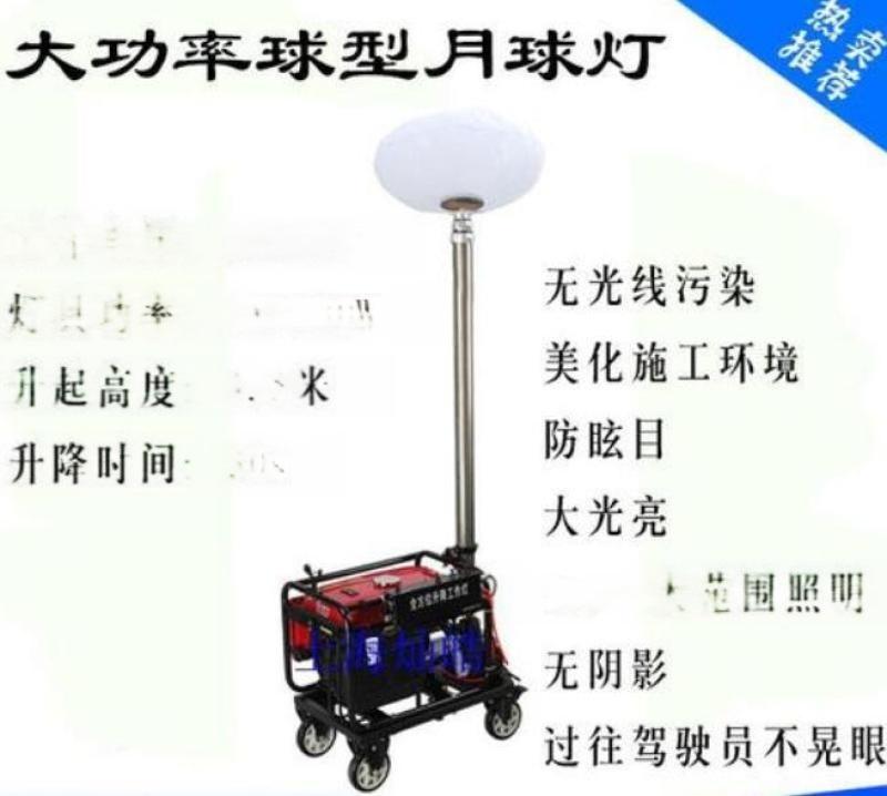 【移動照明車】大型移動照明車-全方位移動照明車