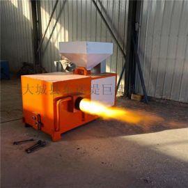河北省120万大卡是生物质燃烧机锅炉改造