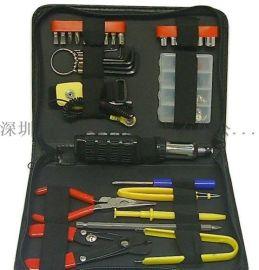 多功能维修应急工具包工具袋工具箱