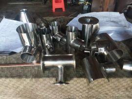 天津厂家 定制不锈钢三通 不锈钢弯头 量大从优