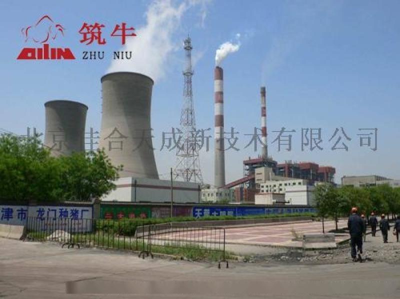 ZN-503聚合物修补砂浆 双组份 北京重庆厂家直销