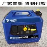2.5KW便携式汽油发电机 天津汽油发电机