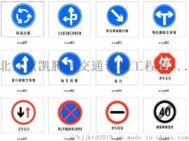 河北交通标志牌选材与工艺要求