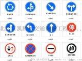 河北交通標志牌選材與工藝要求