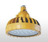 50W吸頂式LED防爆燈 化工廠適用 電壓220v