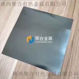 高纯度0.2mm钼板 Mo1钼板 导流筒钼板