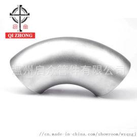 温州厂家直销304不锈钢弯头 无缝对焊弯头