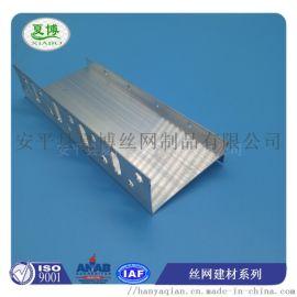 保温角托,外墙保温铝合金托架,苯板保温板托架