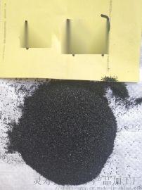 南阳黑色碳化硅40-80目永顺供应厂家