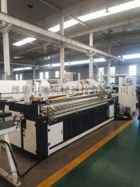 全自动卫生纸生产线加工机械设备