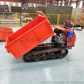 新疆果園履帶運輸車 遙控小型履帶運輸車 履帶運輸車
