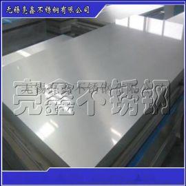 无锡亮鑫  304**不锈钢平板现货销售