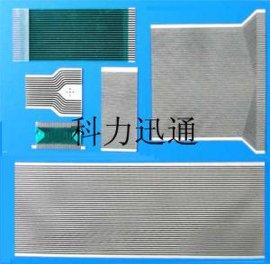 斑马纸(HSC)