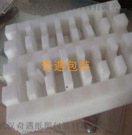 武汉气泡袋批发的价格和厂家介绍气泡袋的用途