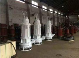 海南龙门支架专用潜水抽鹅卵石泵 排污耐磨污泥泵名品汇