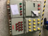 BXM(D)-T涂料厂防爆控制箱