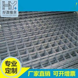 铁丝网定制热镀锌网工地建筑批灰批荡铁丝网片电焊网